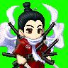 Kurisu san's avatar
