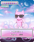 LoveableMew