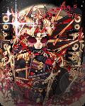 Vastald's avatar
